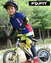 [FIXFIT] KIDSサポートインナー登場 筋肉サポート・疲労軽減効果期待